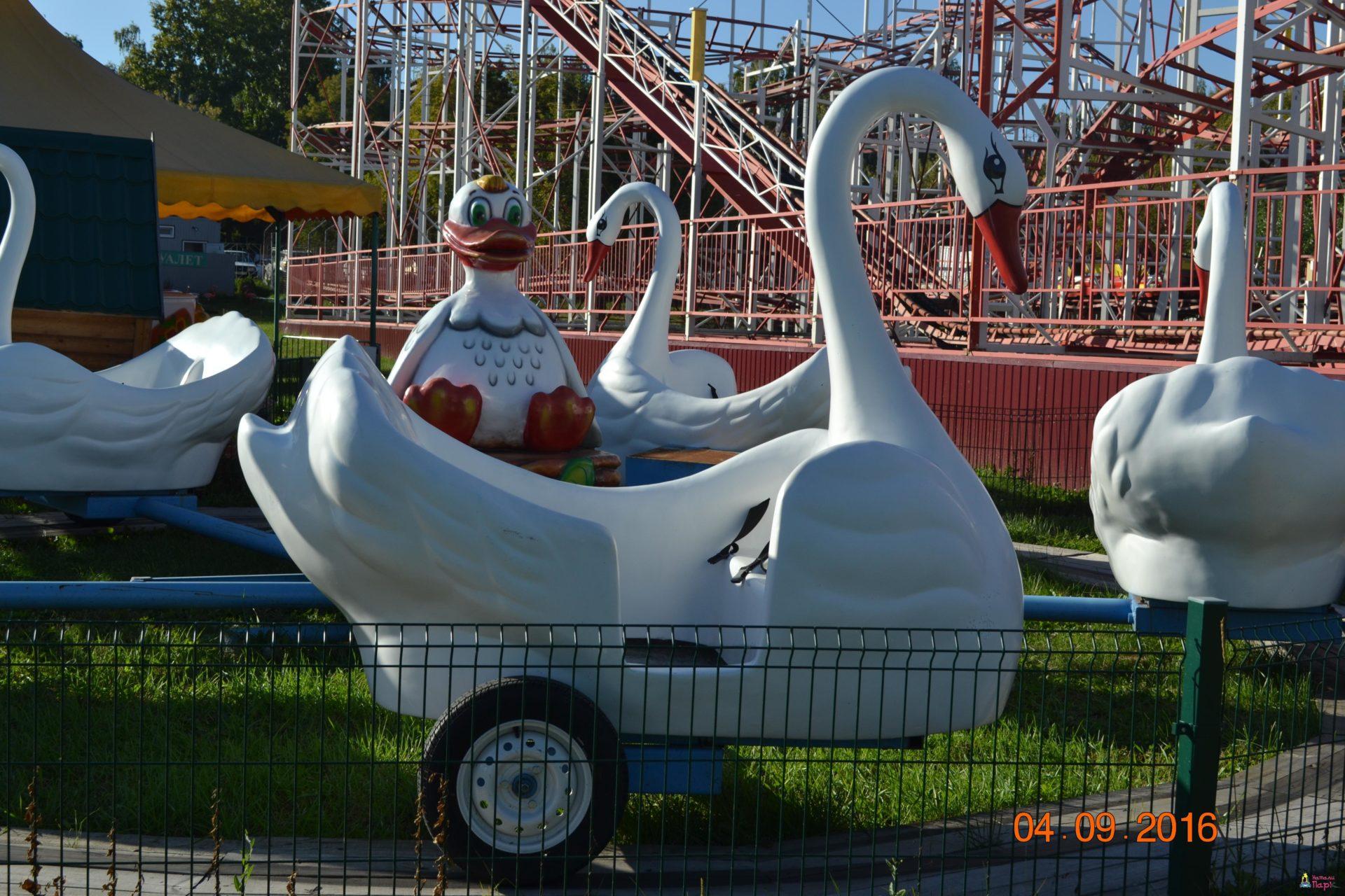 Карусель Лебеди