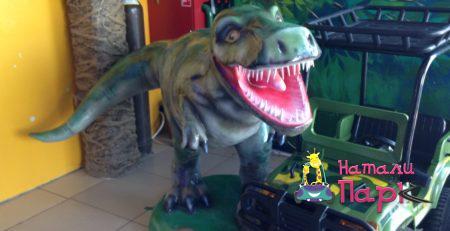 Фигура Динозавр
