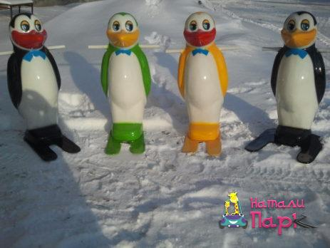 Помощник фигуриста Пингвин